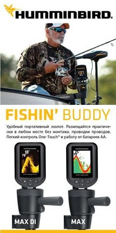 Эхолоты Humminbird серии Fishin' Buddy