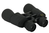 Бинокль Tasco 10-70x70 zoom
