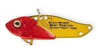 Блесна цикада Strike Pro Cyber Vibe JG-005A-785E