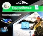 Термобелье мужское Alpika Fisher Expert