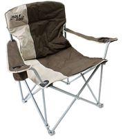 Кресло складное с подлокотниками ZJC-11CD