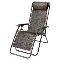 Кресло складное CHO-140-30 Люкс