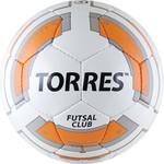 Мяч футбольный TORRES Futsal Club размер 4