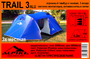 Палатка туристическая ALPIKA Trail 3Alu title=