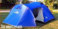 Палатка туристическая ALPIKA Trail 3Alu