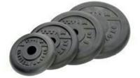 Диск-блин обрезиненный (Titan Barbel) 0,5 кг