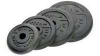 Диск-блин обрезиненный (Titan Barbel) 20 кг