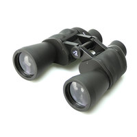 Бинокль Veber Free Focus БП 7x50