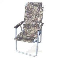 Кресло складное Медведь №4