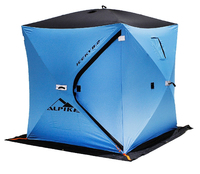 Зимняя палатка куб Alpika IceKyb 2