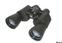 Бинокль Bushnell 10-50x50 zoom