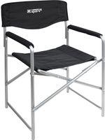 Кресло складное Привал КС3