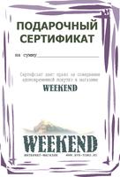 Подарочный сертификат на 3000 р