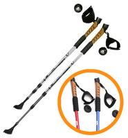 Палки для скандинавской ходьбы 90-135см телескопические Energia (BW007)