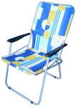 Кресло Тонар складное