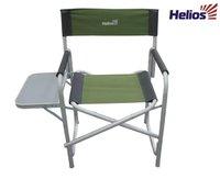 Кресло туристическое с откидным столиком Helios HS-95200S