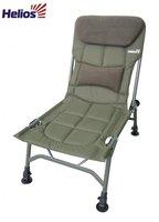 Кресло карповое Helios HS-BD620-090213