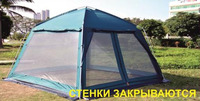 Тент-веранда Alpika Veranda Mini 9м2